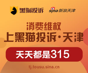 北京快三计划软件
