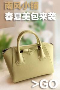http://d9.sina.com.cn/pfpghc/c86e2f7f7b8f4326ab4b3a02537f44f3.jpg