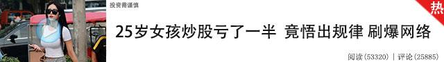 //d9.sina.com.cn/pfpghc2/201707/19/5c1f82d4e3c74fd98f1b3c4b16be01a2.jpg