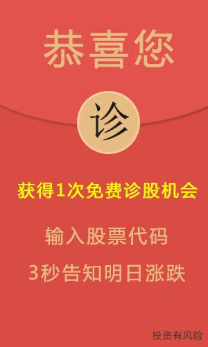 //d9.sina.com.cn/pfpghc2/201710/19/8404d38cd7db4b0b8e08764f9f21b763.jpg